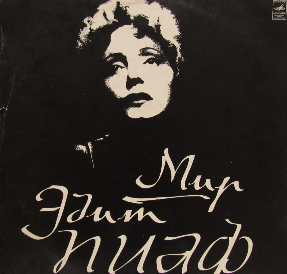 Edith Piaf Magyarországon?